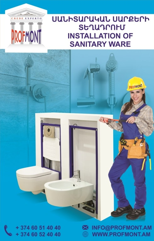 INSTALLATION OF SANITARY WARE